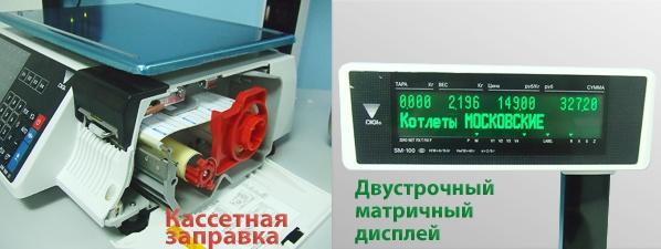 DIGI SM-100 Plus