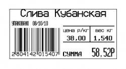 Весы серии ТВ-S(M)-P3 с принтером этикеток. Пример этикетки.