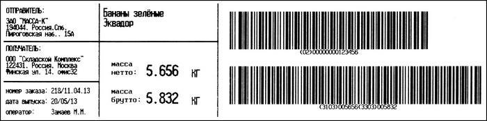 Возможности печати на терминалах серии R